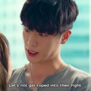 Entourage Seo Kang Joon romantic kissing scenes