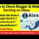 How to Check Web sites World Wide Ranking on Alexa  | Check your web sites Ranking | Alexa ranking