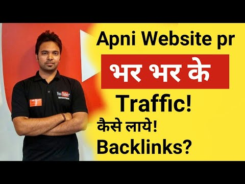 How to Rank High on Google and Create Backlinks for Your Website | SEO | Hindi