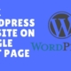 How to Rank Wordpress website on google first page (SEO -1)