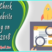 How to check your website ranking on google 2018