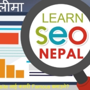 Increase Website Rank in Nepal - Search Engine Optimisation (SEO)