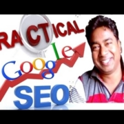 ON Page SEO - Search Engine Optimization  !! Practical Tutorial - 1
