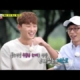 [Running Man] Ep.362_Park Seo Jun and Kang Ha Neul