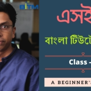 SEO Bangla Tutorial by Md Faruk Khan | Part-2 | FREE SEO Course