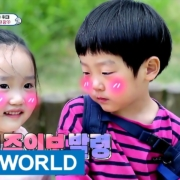 Seo-jun ♥ Bona, little couple's lovey dovey date! [The Return of Superman / 2017.05.28]