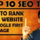 TOP 10 SEO TIPS | RANK YOUR WEBSITE IN GOOGLE FIRST PAGE