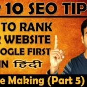 Top 10 Google SEO Tips | Rank your website on top with proof | HINDI | Website Making (Part 5)