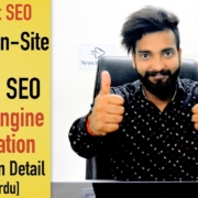 What is On-Site & Off-Site SEO | All About SEO [Hindi]
