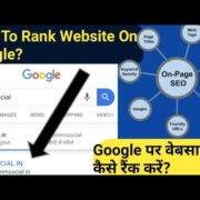 How To Rank Website On Google? Apne website Google पर  कैसे रैंक करें? |Tech Tips Niraj |