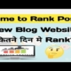 How long a New Blog Website Takes Time to Rank.