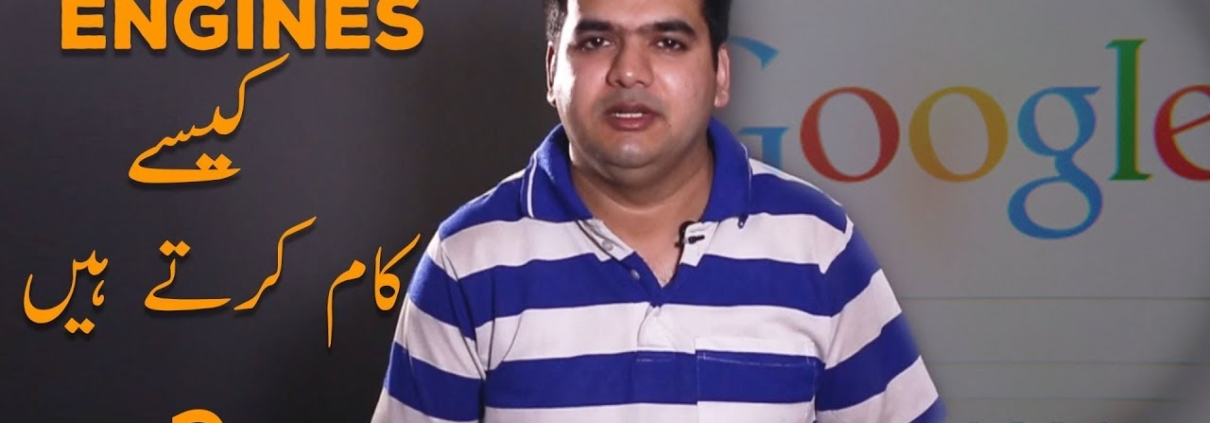 How search engines work   SEO for Beginners   in Urdu/Hindi by Osama Naseem