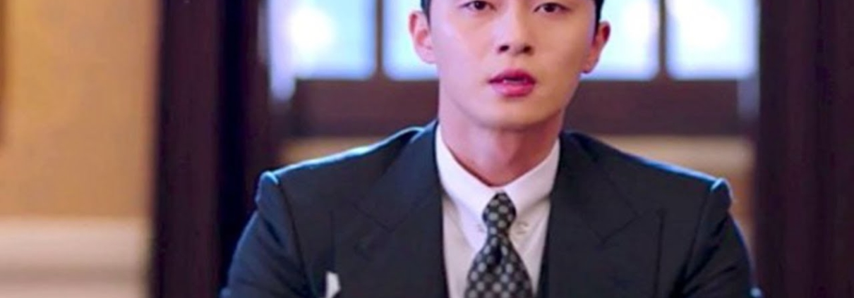 PARK SEO JOON JEALOUSY IN WHAT'S WRONG WITH SECRETARY KIM