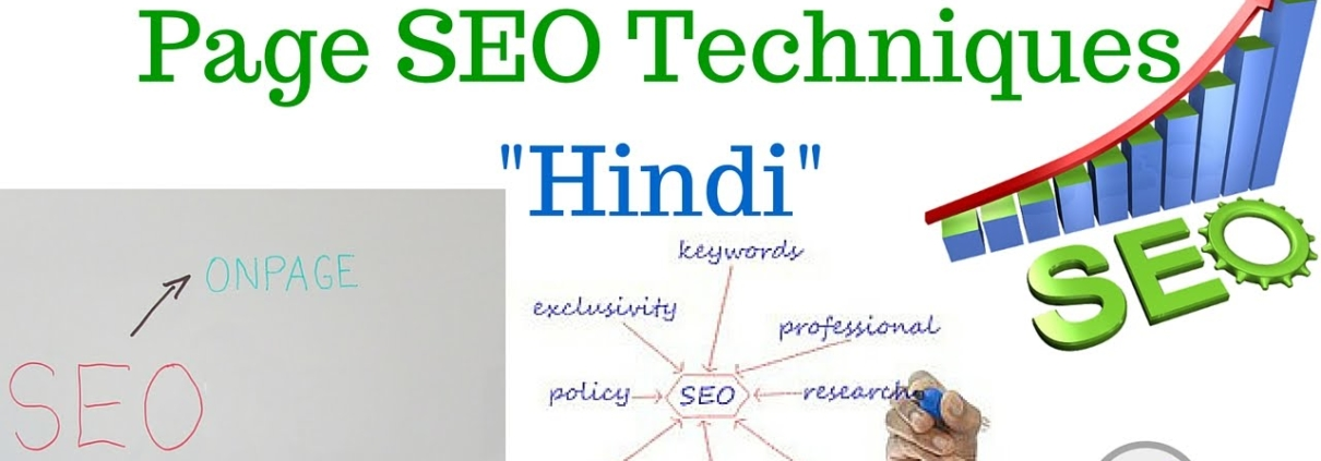 What is Off  Page SEO | off Page SEO Techniques- Hindi