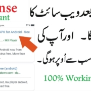 Why Your Google Adsence account Disabled !! How to rank website/Post on google first page