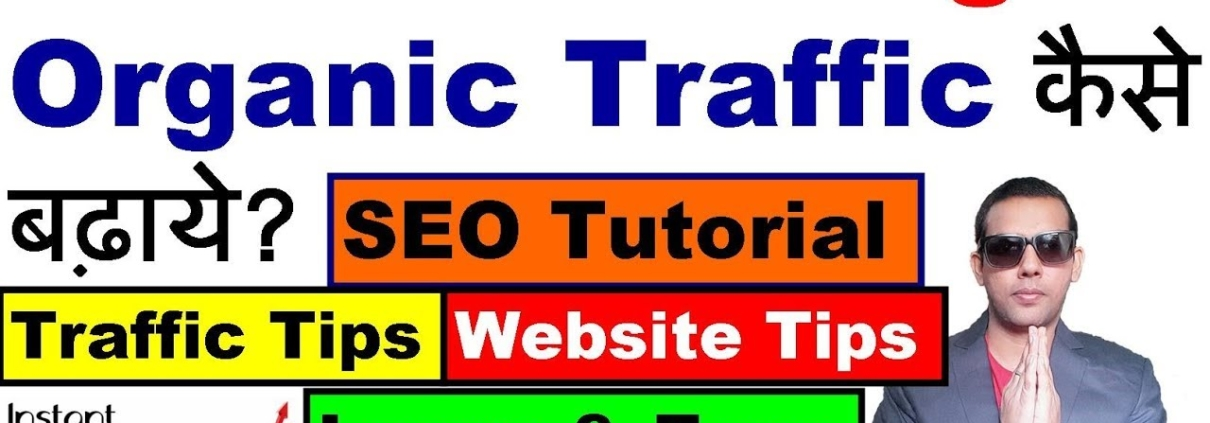 How To Increase Organic Traffic On Website   Instant Website Traffic   Get Traffic To Website