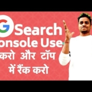 How to use Search Console and increase your ranking on Google (▀̿Ĺ̯▀̿ ̿) - The Nitesh Arya