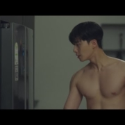 PARK SEO JOON | SHIRTLESS SCENE (ABS) #3