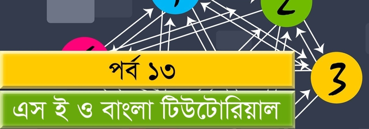 SEO Bangla Tutorial EP 13  - Top 10 Essential Plugins For Wordpress