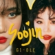 """SOOJIN SEO Makeup Inspired from """"Uh-oh"""" MV"""