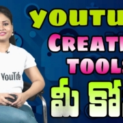 ( TELUGU ) Best SEO Tool for your Youtube Channel || Best Youtube Tools To Boost Views  || Shlokh Tv
