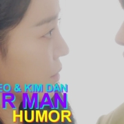 Yeon Seo & Kim Dan | You are annoying {humor}
