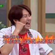 Knowing Bros 191 - Kim Hee-chul Imitate Seo Jang-hoon