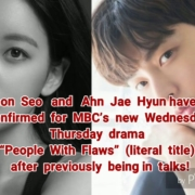 Oh Yeon Seo And Ahn Jae Hyun Confirmed To Lead Upcoming MBC Romantic Comedy Drama